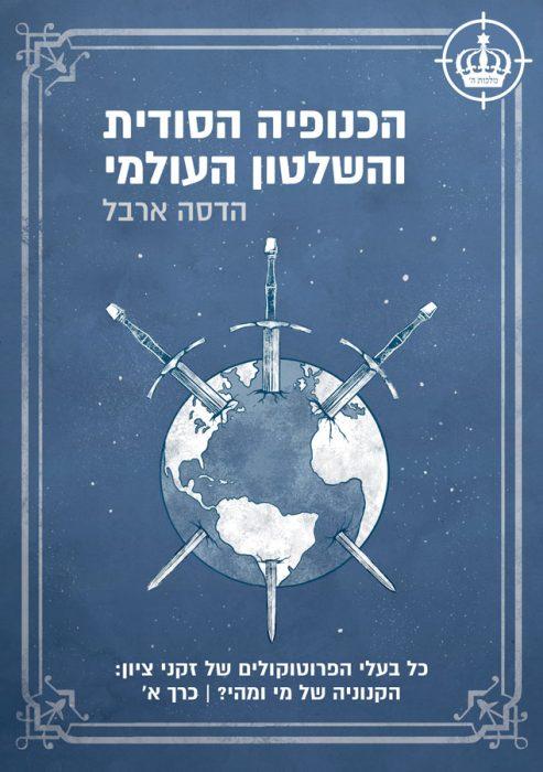 book1_final