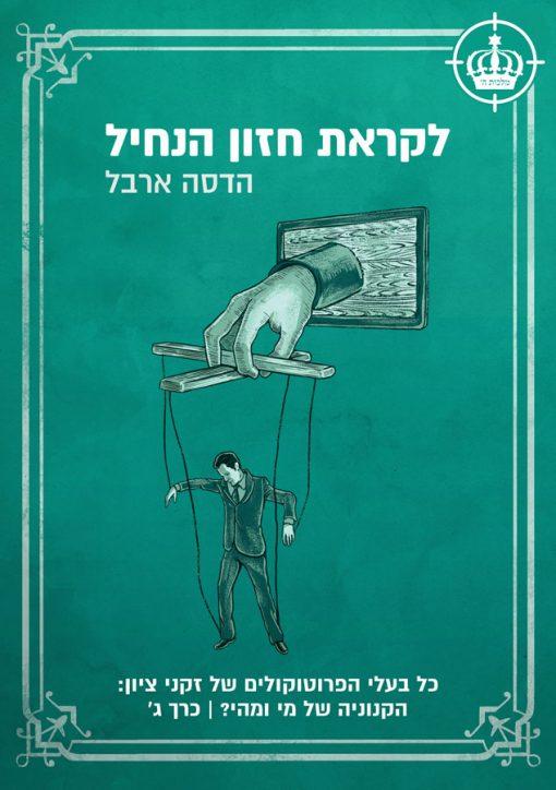 book3_final-1