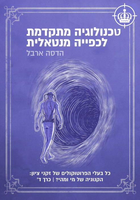 book4_final-1